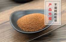 Load image into Gallery viewer, Ting Li Zi 葶苈子 Pepperweed Seed Tansymustard Seed Semen Lepidii