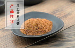 Ting Li Zi Pepperweed Seed Tansymustard Seed Semen Lepidii - 999 TCM