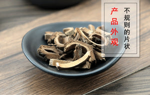 Tu Jing Pi Golden Larch Bark Cortex Pseudolaricis - 999 TCM