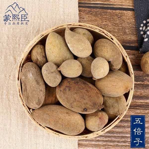 Wu Bei Zi Chinese Gall Galla Chinensis Rhus Chinensis Mill. - Traditional Chinese Medicine - 999tcm - 999TCM