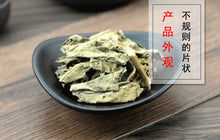 Load image into Gallery viewer, Wu Hua Guo Ye Fig Fructus Fici Ficus Carica L. Leaf of Common Fig - 999 TCM