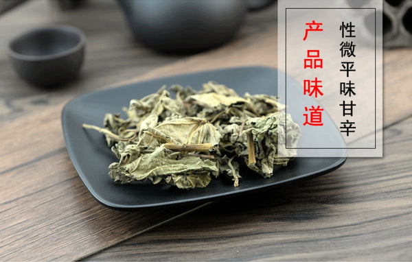 Wu Hua Guo Ye Fig Fructus Fici Ficus Carica L. Leaf of Common Fig - Traditional Chinese Medicine - 999tcm - 999TCM