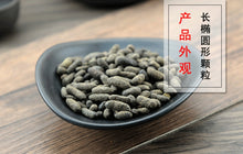 Load image into Gallery viewer, Wu Ling Zhi Faeces Trogopterori Trogopterus Dung - 999 TCM