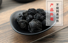 Load image into Gallery viewer, Wu Mei Dark Plum Fruit Fructus Mume Prunus Mume (Sieb.) - 999 TCM