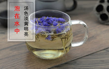 Load image into Gallery viewer, Wu Wang Wo Myosotis Sylvatica Forget-me-not Limonium Sinuatum - 999 TCM