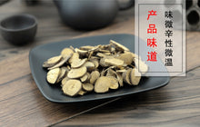 Load image into Gallery viewer, Wu Yao Combined Spicebush Root Radix Linderae - 999 TCM