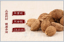 Load image into Gallery viewer, Xi Sha Ren 西砂仁 Cocklebur-like Amomum Fruit Villous Amomum Fruit Fructus Amomi