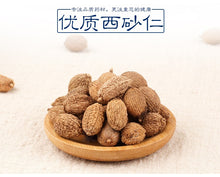Load image into Gallery viewer, Xi Sha Ren Cocklebur-like Amomum Fruit Villous Amomum Fruit Fructus Amomi