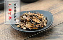 Load image into Gallery viewer, Xi Shu Guo 喜树果 Fructus Camptothecae Acuminatae