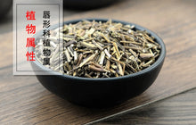 Load image into Gallery viewer, Xia Ku Cao Common Selfheal Spike Spica Prunellae - 999 TCM