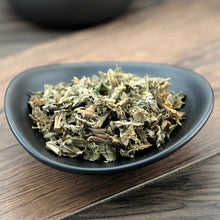 Load image into Gallery viewer, Xian He Cao Agrimonia Pilosa Hairyvein Agrimonia Herb and Bud - 999 TCM