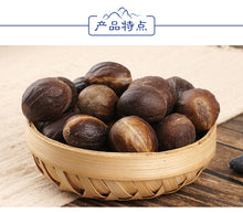 Load image into Gallery viewer, Xiang Guo Fragrant Fruit Ligusticum Chuanxiong Hort. Szechuan Lovage - 999 TCM