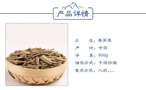Xiang Mao Cao Cymbopogon Citratus Lemongrass Herb Oil Grass - 999 TCM