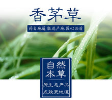 Load image into Gallery viewer, Xiang Mao Cao Cymbopogon Citratus Lemongrass Herb Oil Grass - 999 TCM