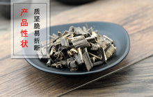 Load image into Gallery viewer, Xiang Pai Cao Herb Of Hairystalk Loosestrife Herba Anisochilus - 999 TCM