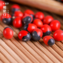 Load image into Gallery viewer, Xiang Si Dou Coralhead Plant Seed Abrus Precatorius L. - 999 TCM