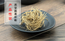 Load image into Gallery viewer, Xu Chang Qing Radix Cynanchi Paniculati Paniculate Swallowwort Root - 999 TCM