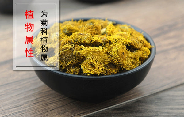 Xuan Fu Hua Inula Flower Flos Inulae Inula Japonica Thunb. - Traditional Chinese Medicine - 999tcm - 999TCM