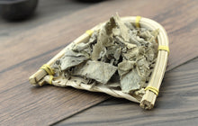 Load image into Gallery viewer, Xun Gu Feng Herba Aristolochiae Mollissimae Wooly Dutchmanspipe Herb - 999 TCM