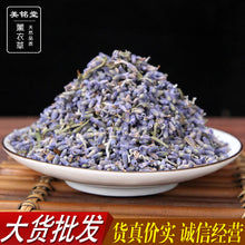 Load image into Gallery viewer, Xun Yi Cao 薰衣草 Lavender Lavandula Angustifolia Mill.