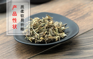 Ya Zhi Cao Herba Commelinae Common Dayflower Herb - 999 TCM