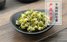 Load image into Gallery viewer, Yang Gan Ju Florists Chrysanthemum Flower Flos Chrysanthemi - 999 TCM