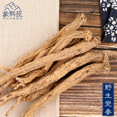 Ye Sheng Dang Shen Moderate Asiabell Root Pilose Asiabell Root Radix Codonopsis - 999 TCM
