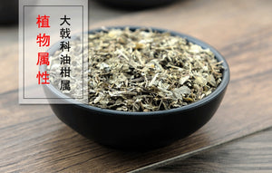 Ye Xia Zhu Herba Phyllanthi Urinariae Common Leafflower Herb - 999 TCM