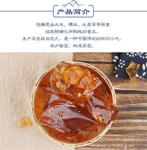 Load image into Gallery viewer, Yi Tang Malt Sugar Glucidtemns Cerealose Saccharum Granorum - 999 TCM