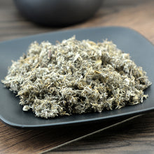 Load image into Gallery viewer, Yin Chen Virgate Wormwood Herb Herba Artemisiae Scopariae - 999 TCM