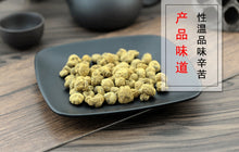 Load image into Gallery viewer, Yuan Hu Rhizoma Corydalis Dry Tuber of Corydalis Yanhusuo - 999 TCM