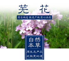 Load image into Gallery viewer, Yuan Hua Lilac Daphne Flower Bud Flos Genkwa - 999 TCM
