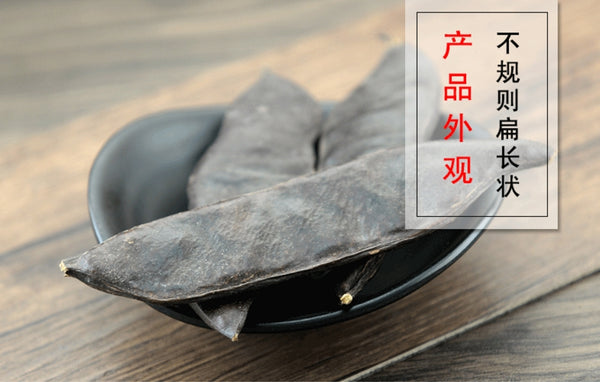 Zao Jiao Chinese Honeylocust Abnormal Fruit Fructus Gleditsiae Abnormalis - Traditional Chinese Medicine - 999tcm - 999TCM