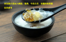 Load image into Gallery viewer, Zao Jiao Mi Chinese Honeylocust Abnormal Fruit Fructus Gleditsiae Abnormalis - 999 TCM