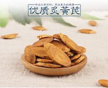 Load image into Gallery viewer, Zhi Huang Qi Mongolian Milkcetch Root Radix Astragali - 999 TCM