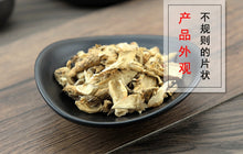 Load image into Gallery viewer, Zhi Mu Common Anemarrhena Rhizome Rhizoma Anemarrhenae - 999 TCM
