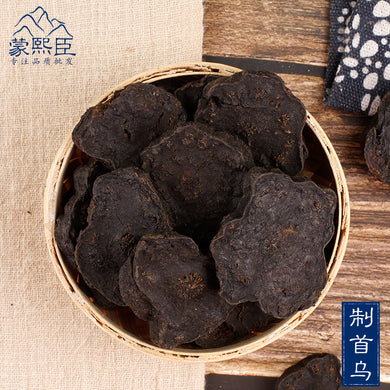 Zhi Shou Wu 制首乌 Tuber Fleeceflower Root Radix Polygoni Multiflori