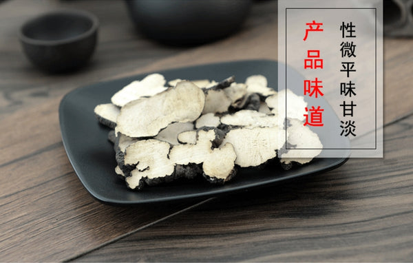 Zhu Ling Polyporus Grifola Polyporus Umbellatus (Pers.) Fries. - Traditional Chinese Medicine - 999tcm - 999TCM