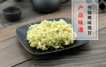 Load image into Gallery viewer, Zhu Ru Bamboo Shavings Caulis Bambusae in Taeniam - 999 TCM