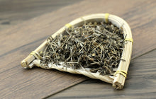 Load image into Gallery viewer, Zhu Yang Yang Herba Galii Teneri Tender Catchweed Bedstraw Herb - 999 TCM