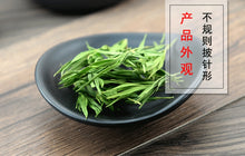 Load image into Gallery viewer, Zhu Ye Cha Common Lophatherum Herb Herba Lophatheri - 999 TCM