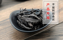 Load image into Gallery viewer, Zi Cao Redroot Gromwell Root Radix Arnebiae Sinkiang Arnebia Root - 999 TCM
