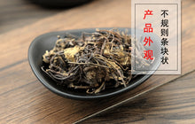 Load image into Gallery viewer, Zi Wan Tatarian Aster Root Radix Asteris Aster Tataricus L. f. - 999 TCM