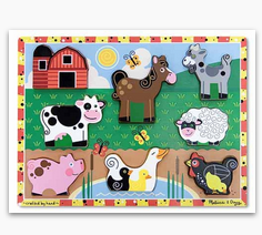 MD Farm Chunky Puzzle - 8 Pieces