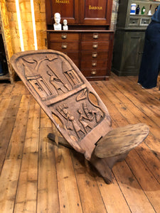 The Sergeant Lor - Antique African Birthing Chair