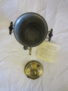 Earl  Bailey - Small Vintage Russian Brass Samovar