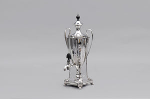 Earl Sonny - Georgian Drinks Urn / Samovar with Burner