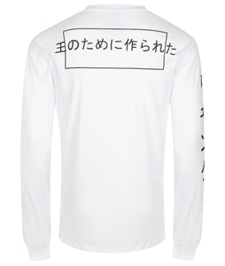 White Unisex BOX Longsleeve - INKOSI-APPAREL