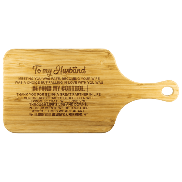 To My Husband - Engraved Cutting Board - WCB01