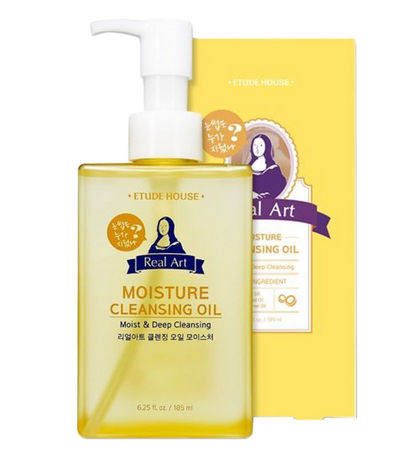 ETUDE HOUSE Real Art Cleansing Oil Moisture (185ml) Exp date: 2021.11.06